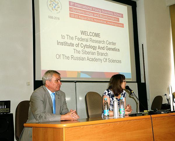 Наш репортаж с открытия международной Школы молодых ученых проводится в ИЦиГ СО РАН