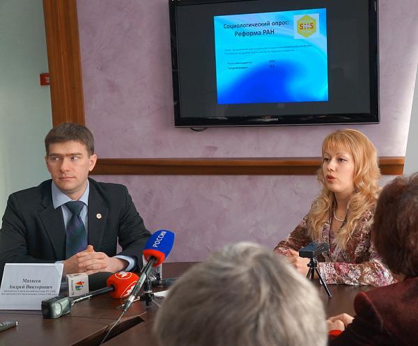 Андрей Матвеев и Юлия Сердюкова познакомили с результатами своего исследования СМИ