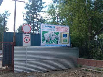 точечная застройка в Академгородке
