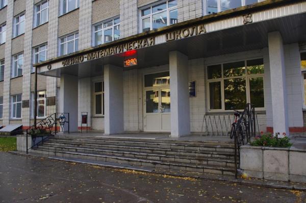 При условии хорошей успеваемости по физике и математике стипендиаты будут получать по 10 тысяч рублей ежемесячно
