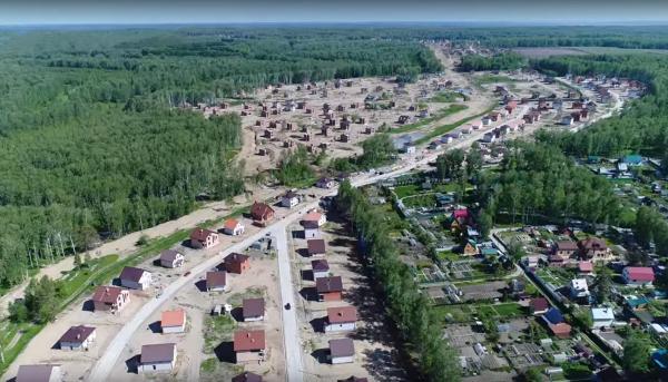 Построен и сдан поселок ученых – ЖСК «Веста