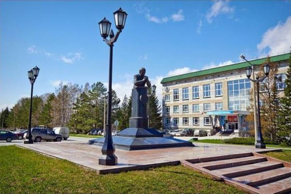 Концепция создания  Научно-экспозиционного парка Академгородка (НЭП)