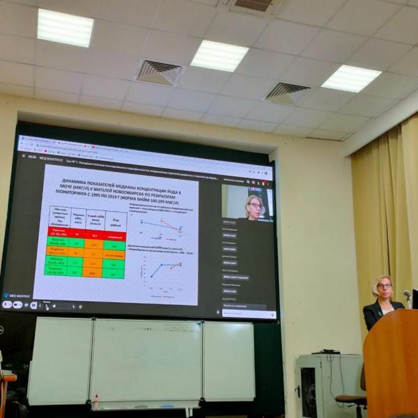 Первая в России школа по MODY-диабету проходит в Новосибирске