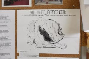 Красочная концепция юного художника о том, как могло бы выглядеть эмбриоидное тельце
