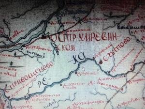 Умревинский острог - это самый первый достоверно обнаруженный форпост русского населения в новосибирском Приобье