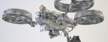 В чем заключается суть опасений перед искусственным интеллектом