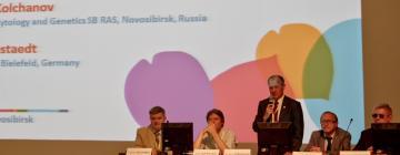 В августе в новосибирском Академгородке пройдет очередная международная мультиконференция «Биоинформатика и системная биология»