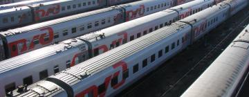Что мешает внедрению инноваций в России - на примере железнодорожного транспорта