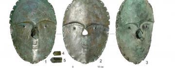 Ученые изучили коллекцию уникальных артефактов бронзового века