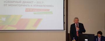 В Новосибирске проходит II Российская междисциплинарная конференция «Сахарный диабет-2017: от мониторинга к управлению»