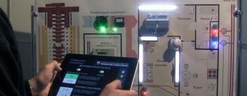 В Новосибирске начинают внедрять автоматизированную информационную систему диспетчерского управления