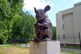 24 апреля  отмечается Всемирный день лабораторных животных — невидимых солдат научного фронта