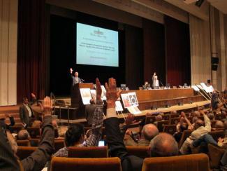 Обращение оргкомитета Конференции научных работников
