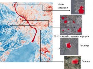 Ученые ИВТ СО РАН оптимизируют обработку данных спутникового мониторинга Земли