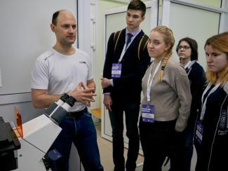 ИЦИГ принял участие в зимней школе олимпиады «Я — профессионал»