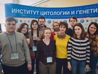 ИЦиГ принял участие в организации Зимней школы «Future Biotech»