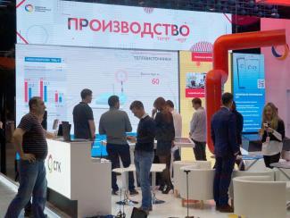 В Новосибирске стартовал IV международный форум «Городские технологии»