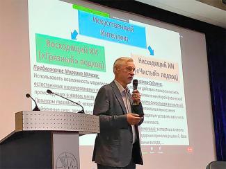 Создание Центра компетенций в области искусственного интеллекта обсудили в Академгородке