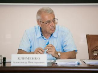 Заявление Александра Клименко о рассмотрении отчетов грантополучателей