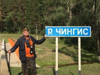 Ученые изучают историю русской колонизации Приобья