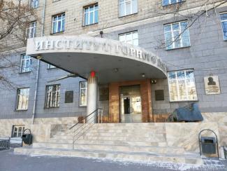 Новосибирские ученыепомогут добраться до самого сложного вида нефти