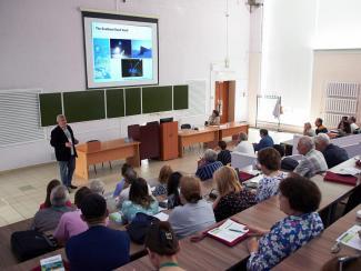 В Новосибирске завершила работу работу крупная международная научная конференция
