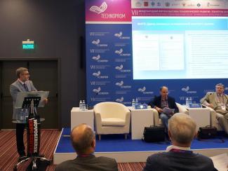 ИЦиГ представил на «Технопроме» секцию по биоинформатике и центрам геномных исследований
