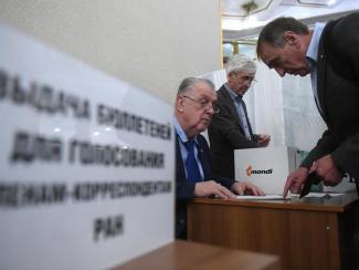 Некоторые результаты тайного голосования на Общем собрании членов РАН в Москве