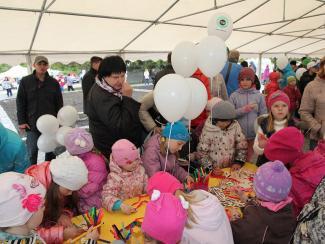 1 июня в Академгородке прошел теплый семейный праздник в честь дня защиты детей