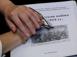 Гражданскую войну в Сибири обсуждают на конференции историков в Новосибирске