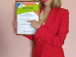 Сотрудница ФИЦ ИЦиГ СО РАН награждена премией мэрии Новосибирска