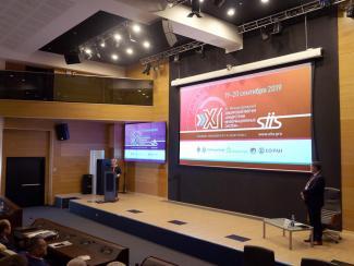 Международный Сибирский ФорумСИИС-2019 открылся в Новосибирске