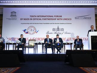 Открывшийся в Москве форум посвящен научной дипломатии