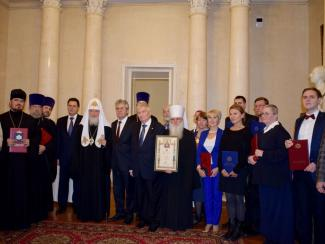 Церемония награждения прошла в Москве в предновогодние дни
