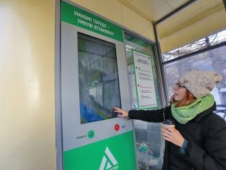 Новосибирск готов тратить миллиарды на внедрение цифровых технологий