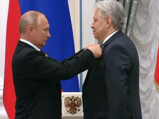 В Кремле состоялась церемония вручения Государственных премий Российской Федерации 2019 года в области науки и технологий