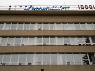 Коллектив ФИЦ ИВТ требует отставки врио директора