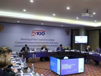 С 24 по 26 октября в Москве обсуждали ход реализации проекта по повышению конкурентоспособности российских университетов