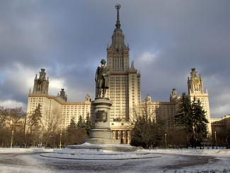 Наукометрия в Московском университете