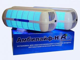 Российские фотокаталитические очистители воздуха