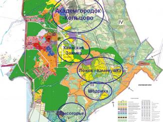 концепции развития Академгородка