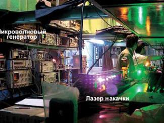 Ученые СО РАН строят квантовый компьютер