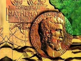 международный математический союз