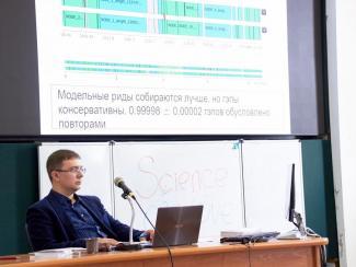 Участники МНСК показывают рост уровня биоинформатических исследований