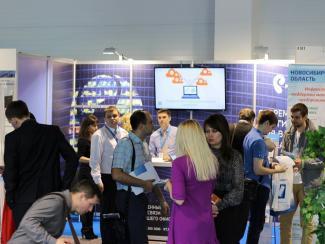 В Новосибирске успешно завершил работу VIII Сибирский форум «Индустрия Информационных систем»
