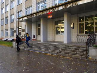 ИЯФ СО РАН завершил набор в стипендиальную программу 2015 года