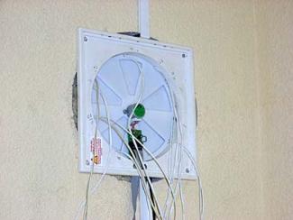 Как вернуть тепло в квартиру?
