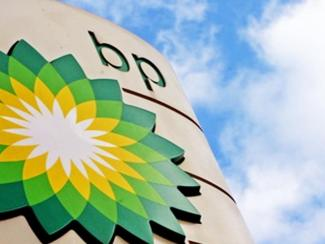 Вхождение нефтяных гигантов в «зеленую» эру