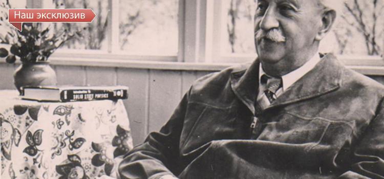 О важном инновационном предвидении знаменитого советского академика Иоффе
