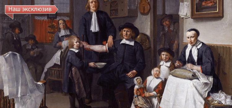 Как европейская медицина отказалась от опасной практики кровопускания